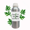 Wormwood Essential Oil